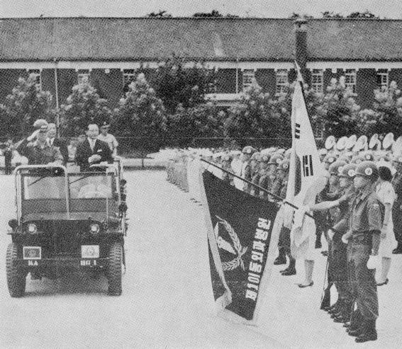 1964년 7월 15일 서울 창동에서 제1외과병원 창설식이 열렸다. 이는 건군 이래 최초의 해외파병부대 창설식이었다.#