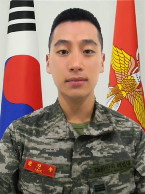 박진수 상병  해병대6여단