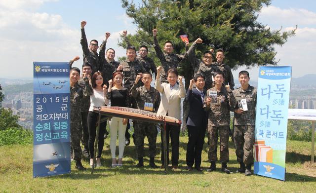 공군8610부대 장병들이 강사로 초빙된 김호경 작가, 가야금 공연팀과 함께 기념촬영을 하고 있다.     부대 제공
