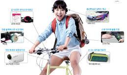 """첨단IT 장착 자전거   """"즐겨라! 라이딩 세상"""""""
