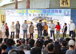 [육군51사단 ]가족 마음 녹여준 'FUN한 입영식'