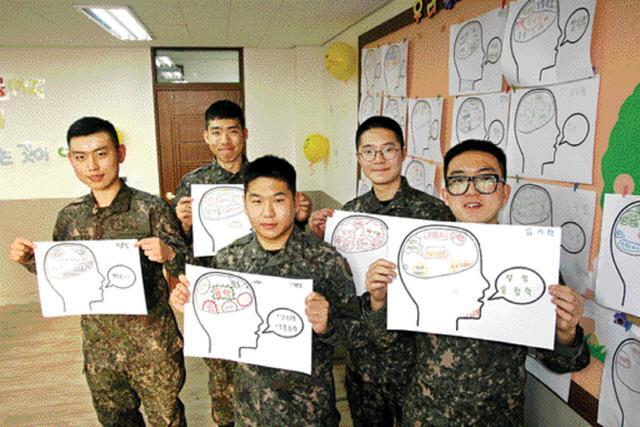 육군2군지사의 인성함양 캠프인 '천보 참 인성캠프' 참가자들이 자신을 소개하는 뇌 구조 그림을 들고 환하게 웃고 있다.