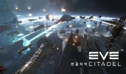 우주 전쟁, 해상 전투를 재현하다
