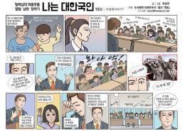 15화 - 국정원이야기7