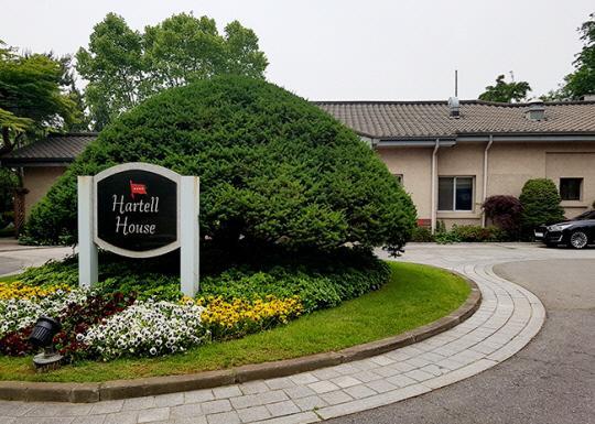 6·25전쟁의 영웅, 하텔 중위의 이름을 딴 하텔 하우스.