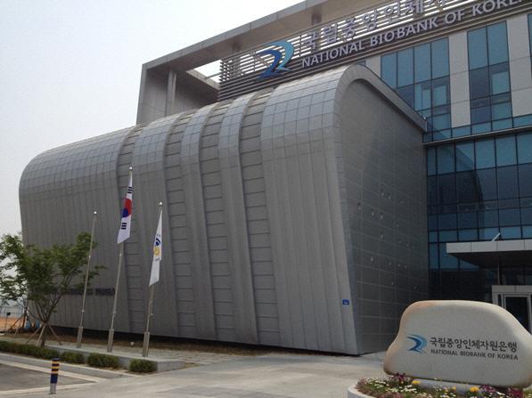 한국인 생체시료를 장기간 냉동 보관하고 있는 국립중앙인체자원은행.