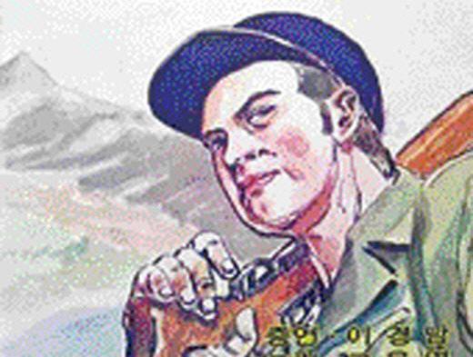 """제49주차 시사안보 - """"우리는 남아서 싸운다"""" 구월산 유격대"""