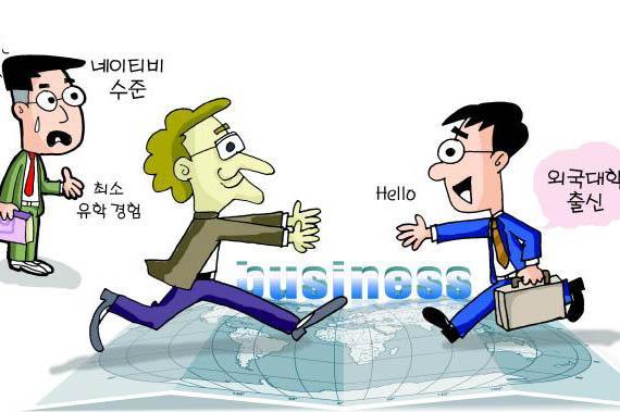 외국어는 영어 하나로 충분, 전공 능력 키우길