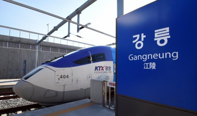 경강선 KTX 열차가 강릉역에 들어서고 있다.