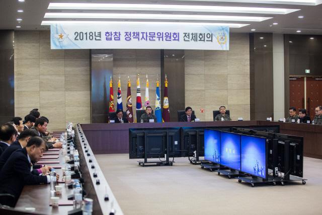 정경두 합참의장이 31일 '2018년 1차 합참 정책자문위원회 전체회의'를 주관하고 있다.   합참 제공