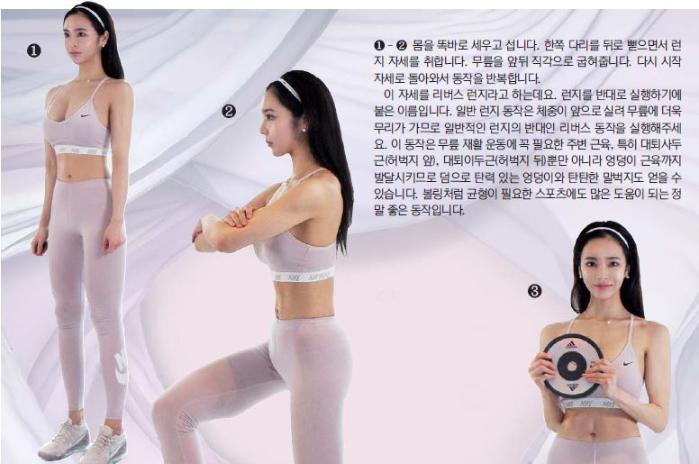 허벅지 근육 '탄탄'해야 무릎도 '짱짱'