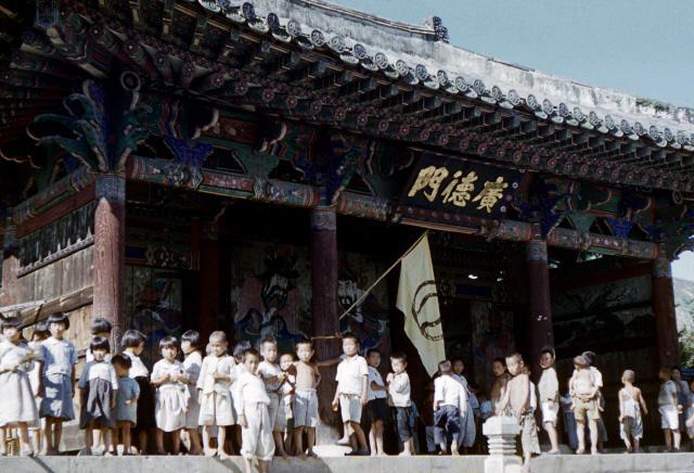 대전 추목동 수운교 천단의 남문인 광덕문 앞 어린이들.