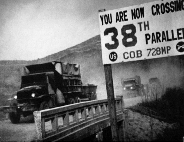 1950년 38선을 넘어 진격하는 미군과 한국군.