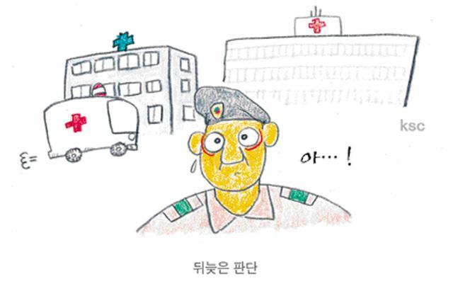 삽화=김신철 작가