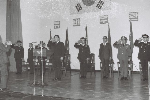 1974년 2월 당시 공군 ROTC 임관식.