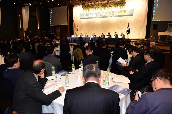 7일 서울 해군호텔에서 열린 '제3회 해군발전협회 안보세미나'에서 발제자들이 관련 주제에 대해 발표하고 있다.  조종원 기자