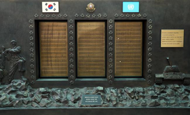 감우재전승기념관.