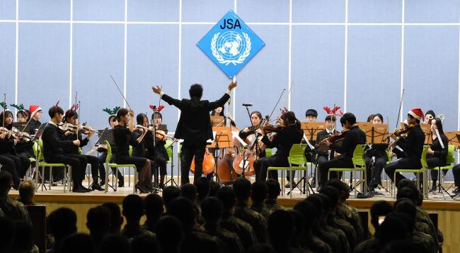 JSA경비대대 광개토체육관에서  '제2회 JSA 송년음악회'가 열린 가운데 고양시 청소년 교향악단 단원들이 아름다운 선율의 클래식 공연을 하고 있다.