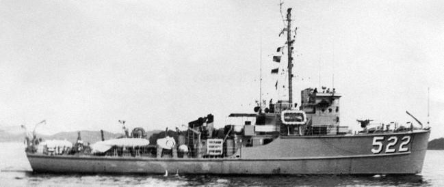 본격적으로 소해 임무를 시작한 금산함이 서해 인근을 항해하고 있다.