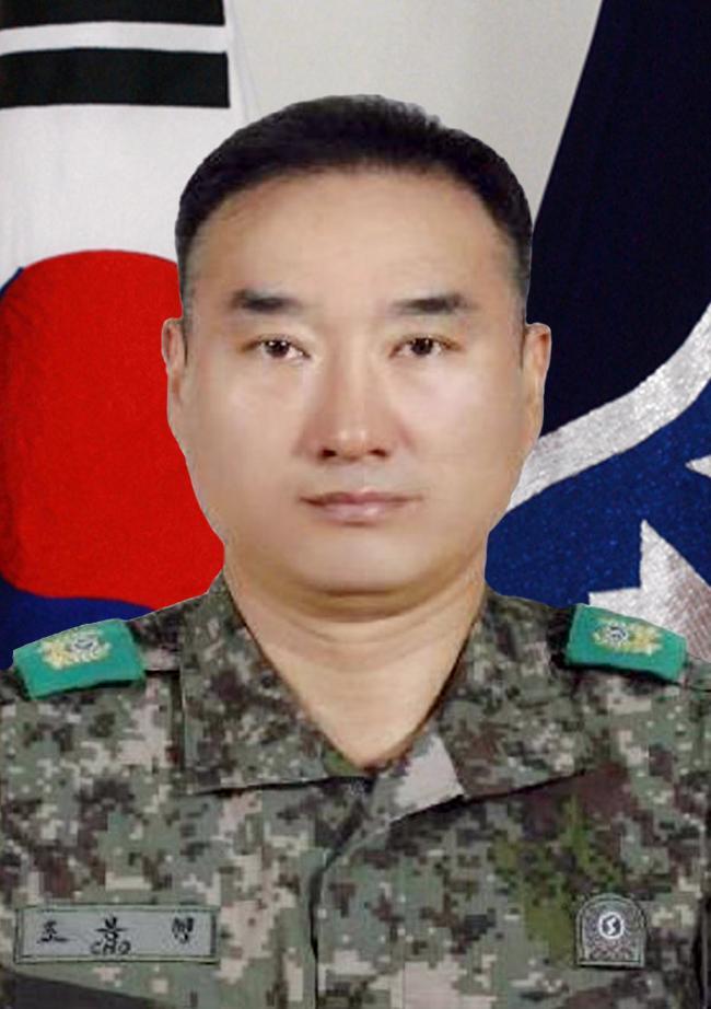 조봉행 예비군지휘관