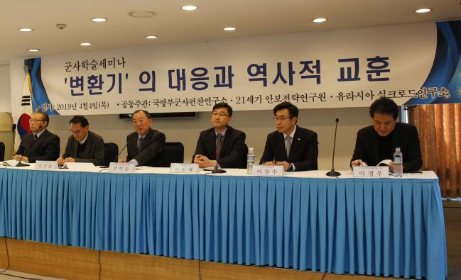 4일 서울 전쟁기념관에서 열린 국방부 군사편찬연구소 학술세미나에서 발표자들이 주제 발표를 하고 있다.