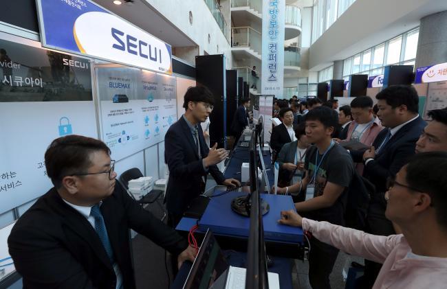 행사장을 찾은 관람객들이 다양한 정보보호 제품을 살펴보고 있다.
