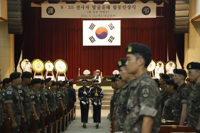6·25전사자 유해 60여 년 만에 가족 품으로  20일 서울국립현충원에서 김선호 육군수도방위사령관 주관으로 엄수된 '6·25전사자 발굴유해 합동안장식'에서 국군의장대 장병이 고 한병구 일병의 영현을 봉송하고 있다. 1950년 당시 18세의 나이로 6·25전쟁에 참전, 1951년 전사한 한 일병은 60여 년간 가족의 품으로 돌아가지 못하다가 우리 군의 유해발굴을 통해 유해가 수습되고 감식 결과 신원이 밝혀졌다. 이날 행사에는 김 사령관을 비롯해 예하 각 사·여단장 및 장병, 현충원장, 국방부 유해발굴감식단장, 유가족 등 150여 명이 참석해 호국영웅의 마지막 가는 길을 추모했다.  사진 제공=방성현 상병