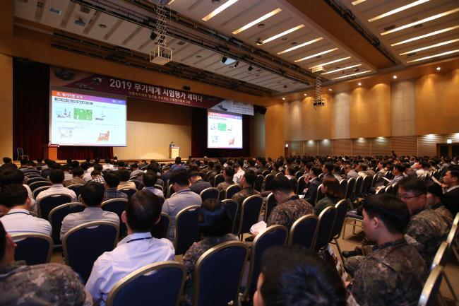 합동참모본부가 9일 대전컨벤션센터에서 개최한 '2019년 무기체계 시험평가 세미나'에서 참석자들이 발표를 경청하고 있다.  합참 제공