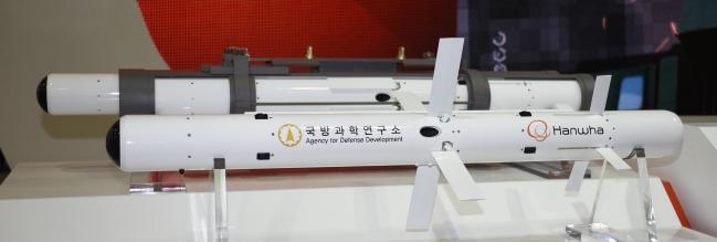LAH에 무장하기 위해 개발 중인 공대지 미사일의 모형.