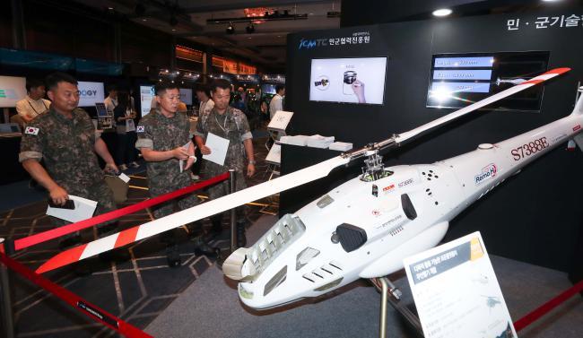 눈길 잡는 무인헬기 국방과학연구소(ADD) 부스에 전시된 '다목적 활용 가능한 표준 플랫폼 무인헬기'를 살펴보는 장병들.