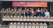 육군특전사는 '10분 독서'로 하루를 연다
