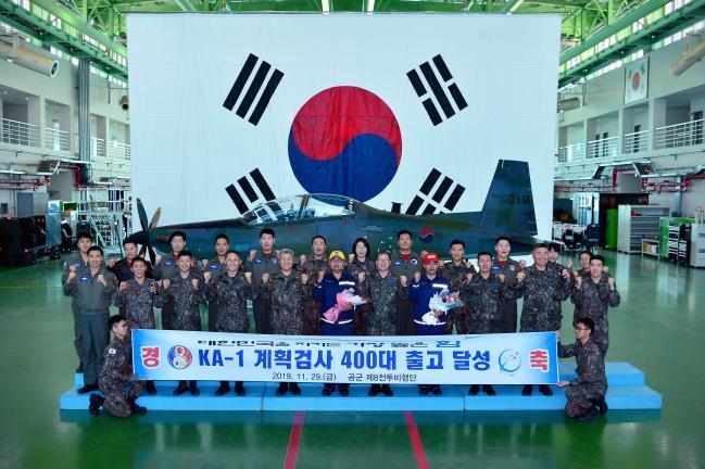 지난달 29일 공군8전투비행단은 부품정비대대 정비격납고에서 국산항공기 KA-1의 계획검사 400대 출고 달성을 기념하는 행사를 열었다. 이번 기록은 공군이 지난 2006년 3월 국산전투기 KA-1을 도입한 지 13년 만에 달성됐다.  부대 제공
