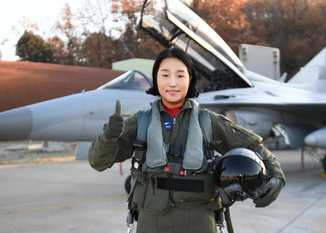 박지연 중령