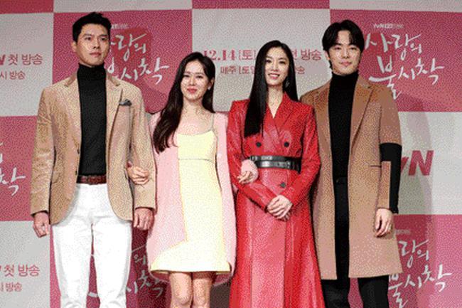 tvN 드라마 '사랑의 불시착'주인공들.  사진=연합뉴스