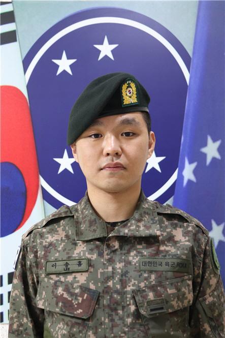 이송흠 이병 육군7사단 신병교육대대