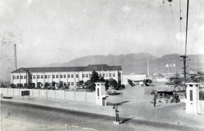 1960년 1월 15일 창설된 육군군수사령부의 전신인 군수기지사령부 전경.  부대 제공