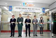 장병 인권보호 첨병 '국방헬프콜' 새 도약