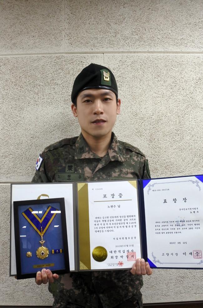 최근 한국백혈병어린이재단에 헌혈증을 기부한 군사안보지원사령부 노현수 육군 상사. 부대 제공