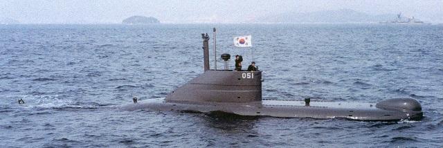 사진 = 대한민국 해군