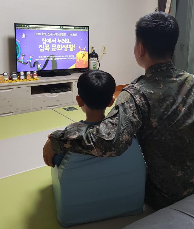 육군2작전사령부의 한 간부가 퇴근 후 집에서 자녀와 함께 '집콕 문화생활' 캠페인에 동참하고 있다.   부대 제공