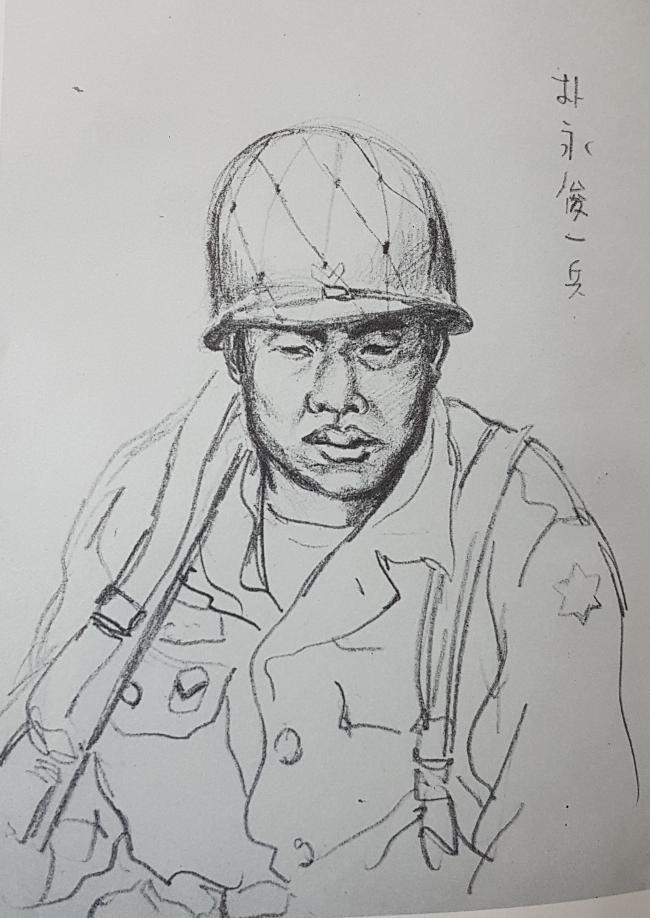 박영준 일병 (군번: 5101436·전사)