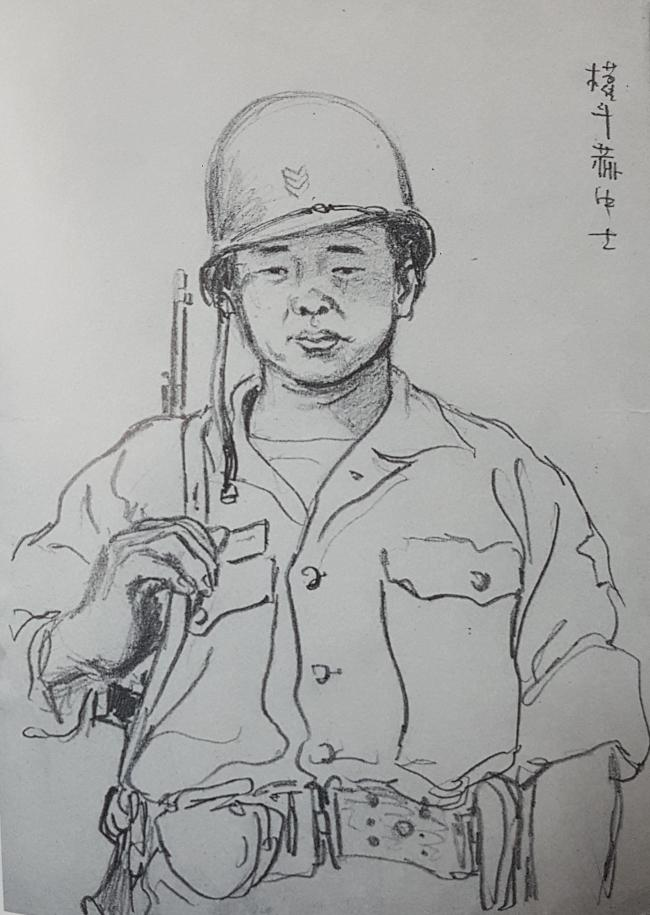 권두혁 중사 (군번: 0738359)