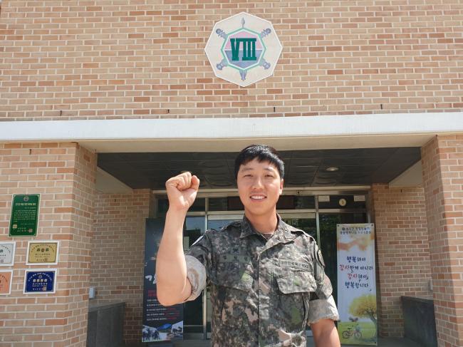 육군8군단 흑곰포병대대 정헌민 상사