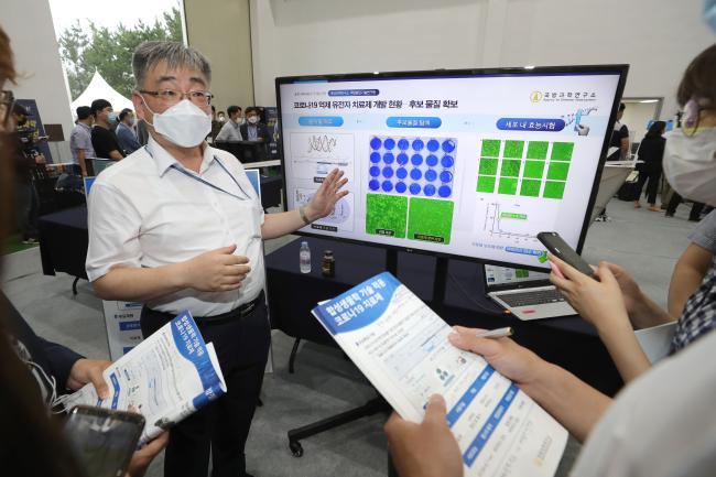 한 ADD 연구원이 지난 3일 안흥사격장에서 열린 창설 50주년 기념 합동시연·전시 행사에서 코로나19 치료제 개발 현황에 대해 설명하고 있다.