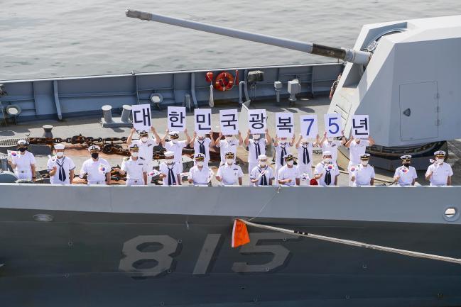 선체번호가 '815'인 해군1함대 강원함 승조원들이 광복75주년을 맞아 함수에서 태극기를 흔들며 동해 수호 의지를 다지고 있다.