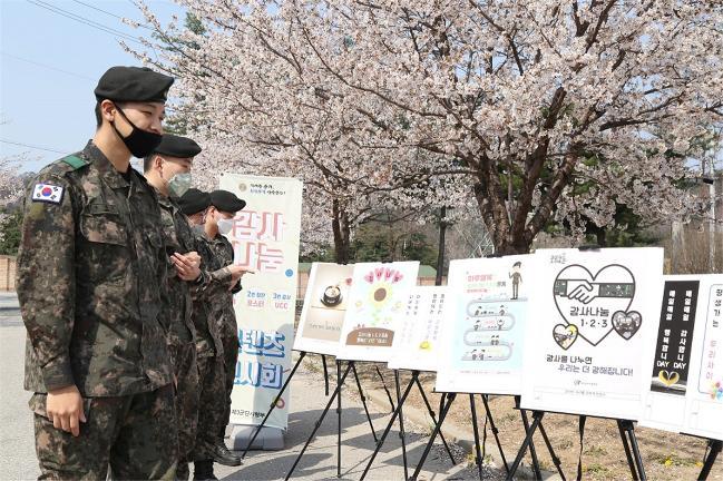 3군단 장병들이 감사나눔 콘텐츠 전시회 출품작들을 관람하고 있는 모습.
