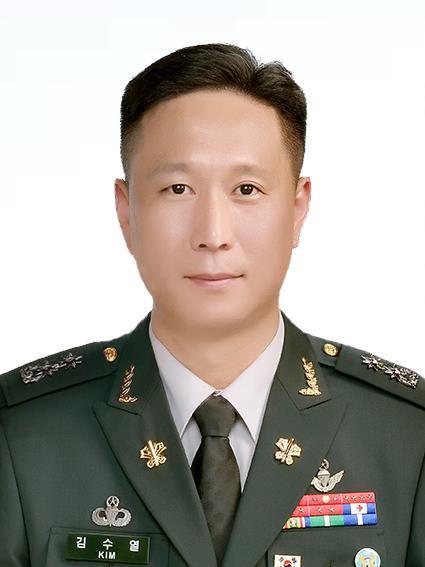 김 수 열 중령  육군특전사 귀성부대