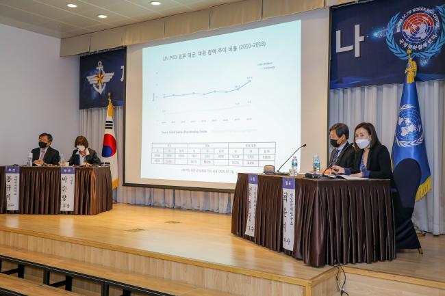 지난 22일 서울 용산 국방컨벤션에서 열린 제16회 PKO 발전세미나에서 참석자들이 '대한민국의 유엔 PKO 기여 확대 방안'을 주제로 열띤 토론을 하고 있다.  국방대 제공