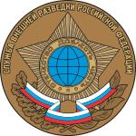 Seal of Foreign Intelligence Service, Russian Federal, Russia 출처:https://commons.wikimedia.org/wiki/File:SVR_Emblem.svg