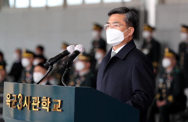 축사하는 서욱 국방부 장관.